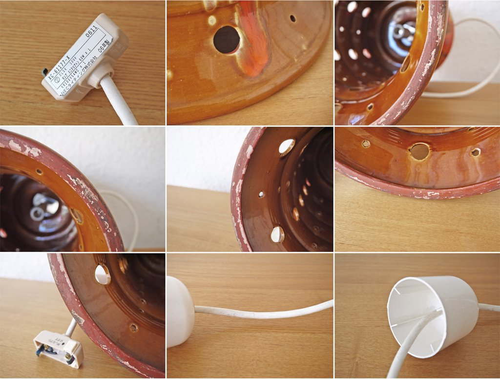 西ドイツ ビンテージ West German vintage ファットラバ Fat Lave 西ドイツセラミック ペンダントライト W.German art pottery 照明 陶器 希少 ◇