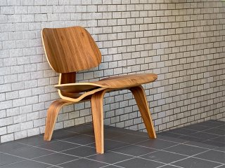 ハーマンミラー Herman Miller LCW ラウンジチェア ウッドレッグ Molded Plywood Lounge Chair ウォールナット C&Rイームズ ミッドセンチュリー ■