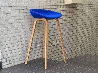 ヘイ HAY アバウトアスツール About a stool ブルー ファブリック ハイスツール 北欧モダン デンマーク ■