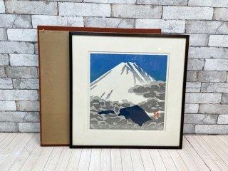 橋本興家 春富士 1972 AP版 額装品 ●