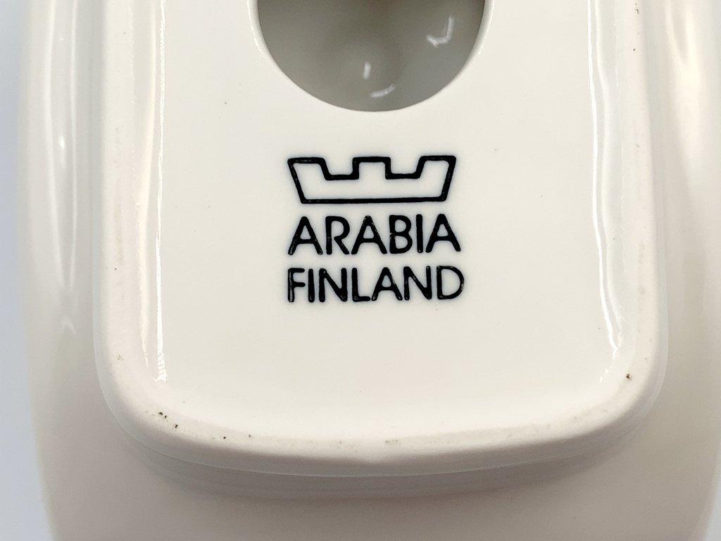 アラビア ARABIA ナプキンスタンド トーストスタンド ホワイト 北欧 フィンランド ◎