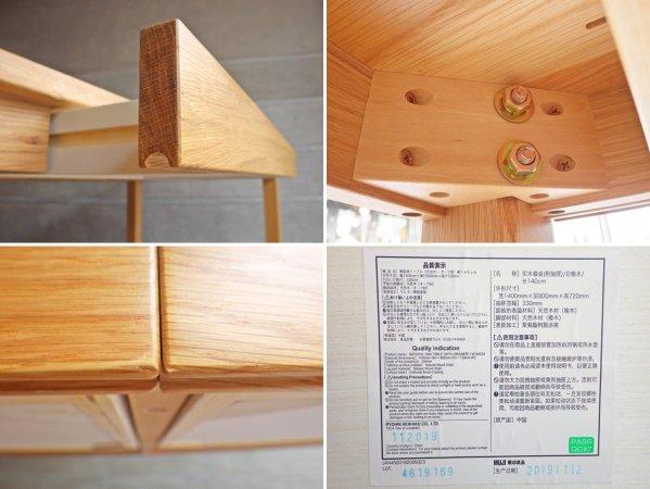 無印良品 MUJI 木製テーブル オーク材 ダイニングテーブル 引き出し2杯付き W140 ナチュラル 定価\54,900- ♪