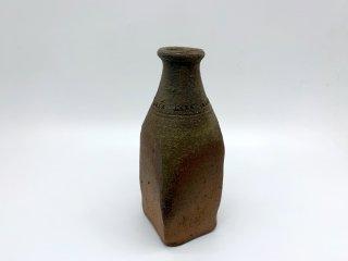 森岡 成好 花器 花瓶 フラワーベース 高さ18cm 南蛮焼締 陶芸家 現代作家 ●