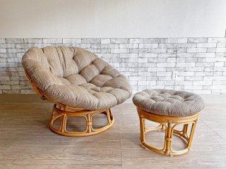 アクメファニチャー ACME Furniture ウィッカー Wicker イージーチェア & スツール 2点セット ラタンフレーム ベージュ 合計定価:113,300円 ●