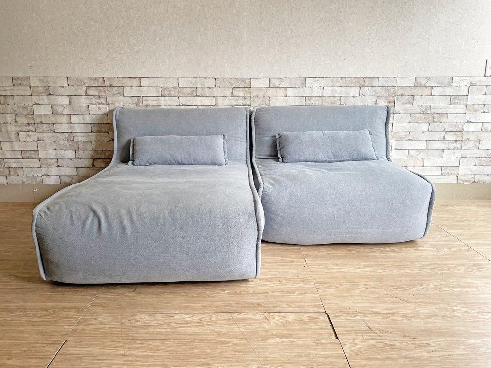 ノラ nora. ホリデイズ HOLIDAYS フラッペ Frappe sofa 1.5Pソファ&カウチソファ セット カバーリング ファブリック 関家具 ●