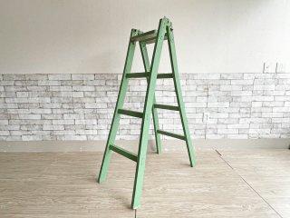 ビンテージスタイル Vintage Style ペイントステップラダー 木製 はしご 脚立 グリーン 折りたたみ ディスプレイ 店舗什器 シャビーシック ●