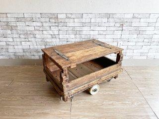 フランスビンテージ トローリーテーブル ローテーブル ワゴン ファクトリーテーブル 古材 インダストリアル 工業系 1920年代 ●