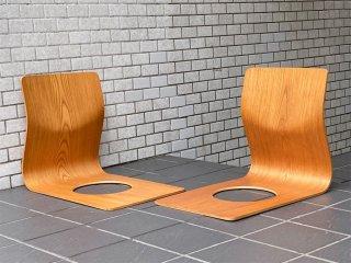 天童木工 TENDO 座椅子 藤森健次 ケヤキ プライウッド スタッキング仕様 2脚セット 和モダン ■