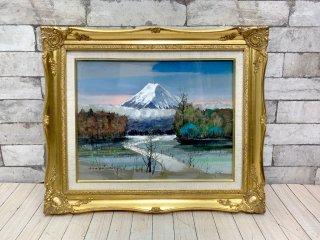 荒船 利雄 忍野の富士 油彩画 額装品 油絵 F6号 洋画家 ●