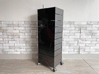 マジス MAGIS 360°Container 10段コンテナ ブラック コンスタンチン・グルチッチ モダンデザイン 定価¥154,000- ●