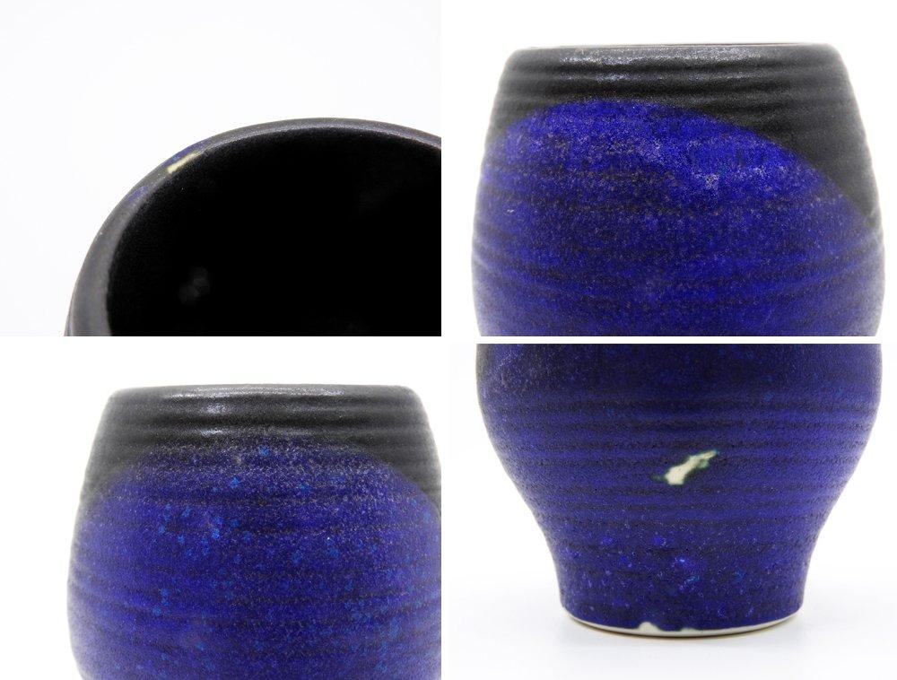 アラビア ARABIA フラワーベース 花器 花瓶 ブルー × ブラック Anja Jaatinen-Winquist フィンランド 1960-70s 北欧ビンテージ ●