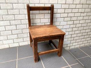 ジャパンビンテージ Japan Vintage 古い木味の子供椅子 キッズチェア スクールチェア 昭和レトロ 和家具 古家具 B ■