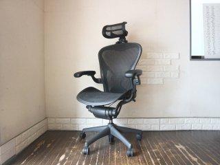 ハーマンミラー Herman Miller アーロンチェア Aeron Chair Bサイズ ポスチャーフィット フル装備 ヘッドレスト付き デスクチェア  オフィス ◎