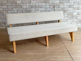 イデー IDEE ソリッドベンチ SOLID BENCH 3シーターソファ 長椅子 グレー系ファブリック アッシュ材フレーム W150cm 受注生産 定価¥185,900〜 ●