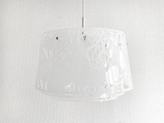 ルイスポールセン Louis Poulsen コラージュ Collage ペンダントライト 450 マットホワイト アクリル ルイーズ・キャンベル デザイン 北欧 ●