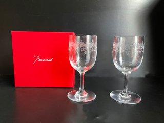 バカラ Baccarat セビーヌ Sevigne ワイングラス ペア H14cm  箱入り クリスタル グラス フランス ●