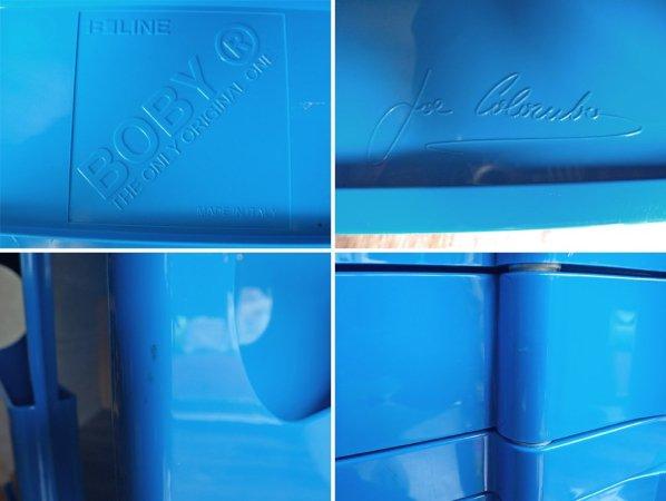 ビーライン B-LINE ボビーワゴン BOBY WAGON オーシャンブルー 3段5トレー ジョエ・コロンボ  Joe Colombo イタリア ミッドセンチュリー 限定カラー ♪