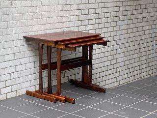 北欧ビンテージ Scandinavian Vintage ローズウッド ネストテーブル Nesting Tables サイドテーブル センターテーブル ■