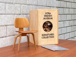 ヴィトラ デザインミュージアム vitra. Design Museum ミニチュアコレクション Minitures Collection DCW 1/6スケール C&Rイームズ ■
