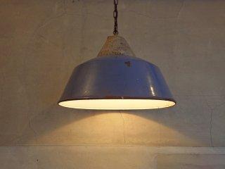 SzarvasiVas-Fem インダストリアル ファクトリーランプ ランプ Indutrial Factory lamp ビンテージ ハンガリー 工業系 琺瑯 ♪
