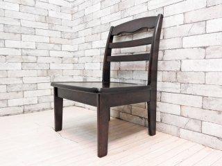 北海道民芸家具 樺無垢材 低座椅子 ローチェア リビングチェア 座高33.5cm 民芸家具 和家具 ●