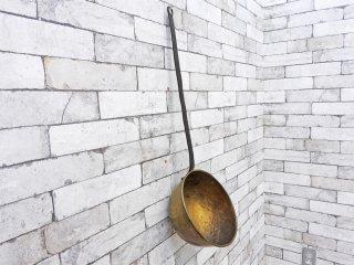 ビンテージ Vintage 真鍮製 ファームウォーターバレル レードル 杓 ブロカント 古道具 ●