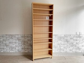無印良品 MUJI 組み合わせて使える木製収納 本棚 ブックシェルフ 追加セット付属 H212cm タモ材  シンプルデザイン ●