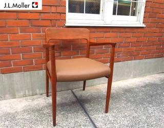 デンマーク J.L.Moller No.56 チーク材アームチェア �