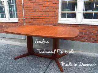 デンマーク GUDME チーク材 伸長式ダイニングテーブル ●