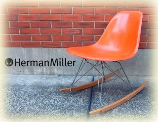 Hermanmiller ◇ ハーマンミラー イームズ 1950-70年  ビンテージ 2ndサイドシェル + ロッキングベース