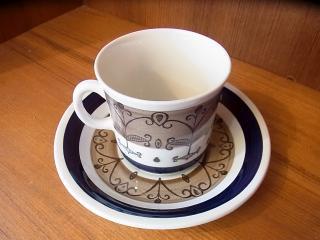 ゲフレ/Gefle ウプサラエクビー/Upsala Ekeby ◇ オーロラ/AURORA コーヒーカップ&ソーサー