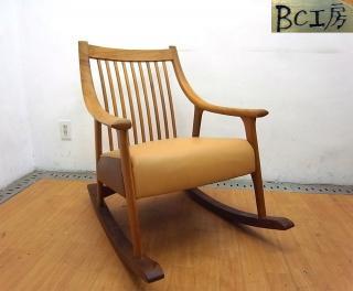 ● BC工房 ラウンジ だんらん工芸椅子 チーク材 ロッキングチェア