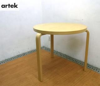 ● artek アルテック 90B テーブル  バーチ材  アルヴァアアルト