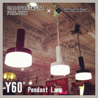 ☆D&Depatment & Yamagiwa