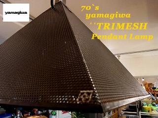 ◇70's yamagiwa 「TRIMESH」 Pendant Lamp Designed by Syohei Mihara