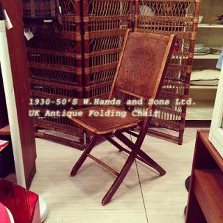 ☆ 1930〜50'S  W. Hands and Sons Ltd.   UK・England  Antique Folding Chair (W ハンズ アンド サンズ リミテッド)