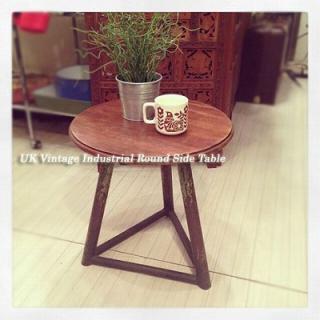 ☆ UK Vintage  Industrial Round Side Table / イギリス ビンテージ インダストリアル ラウンドサイドテーブル