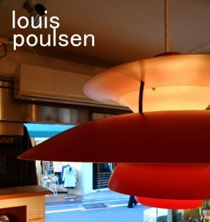◎Vintage Louis Poulsen ルイス ポールセン PH5 レッド 赤