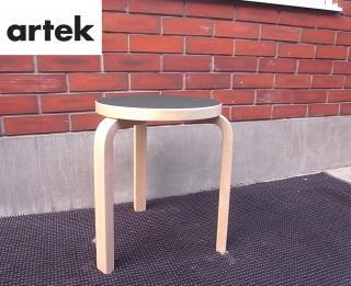 ● ARTEK  アルテック