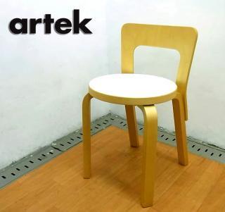 ◇ Finland  artek ( アルテック )  ダイニングチェア 『 CHAIR 65 』   Designed by Alvar Aalto ( アルヴァ・アアルト )