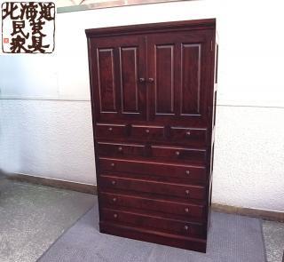 ● 北海道民芸家具 整理箪笥 着物 特大 樺材無垢 特注品