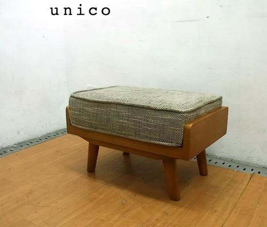 ● unico / ウニコ ALBERO / アルベロ オットマン
