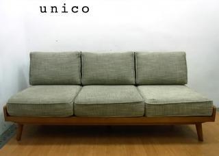 ● unico / ウニコ ALBERO / アルベロ カバーリング3Pソファ