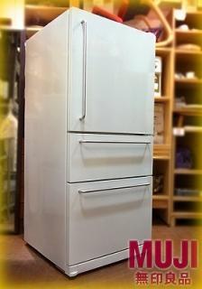 ◇ MUJI ( 無印良品 )  『 ノンフロン冷蔵庫 246L 』