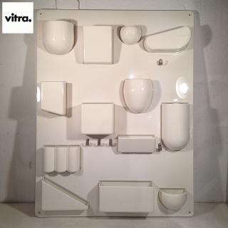 ★Swiss vitra (ヴィトラ)社 Uten.Silo2 ウーテンシロ2 インゴマウラー&ドロシーベッカー デザイン