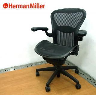 ◇ ハーマンミラー /  Herman Miller ◇ 『 Aeron Chair / アーロンチェア ◇ ( ランバーサポート・フル装備・Bサイズ ) 』