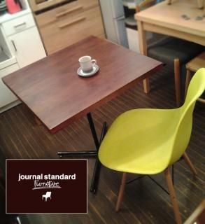 ◎Journal Standad Furniture/ジャーナススタンダードファニチャー SENS カフェテーブル スクェア