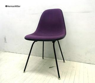 ● HermanMiller  ハーマンミラー社 2nd サイドシェル 黒Hベース  イームズ デザイン