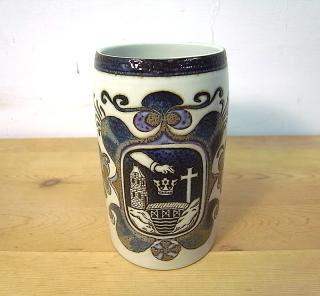 ● ロイヤルコペンハーゲン/Royal Copenhagen バッカ / baca ビアマグカップ�