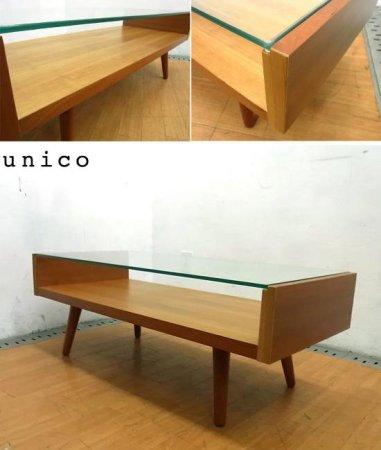 ◎unico ECCO ウニコ エッコ リビング センターテーブル コーヒー